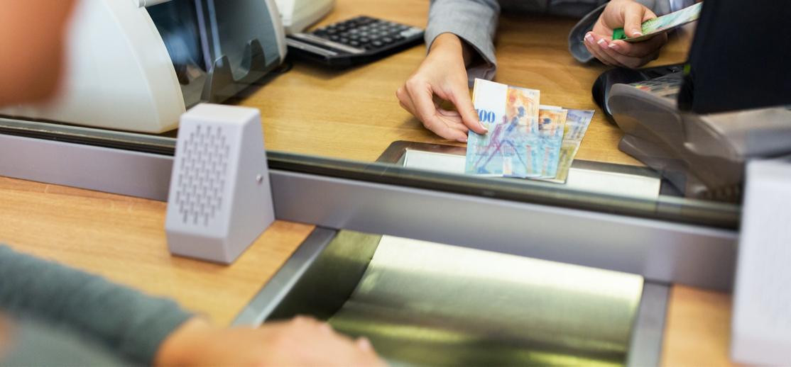 personal_money_transfer